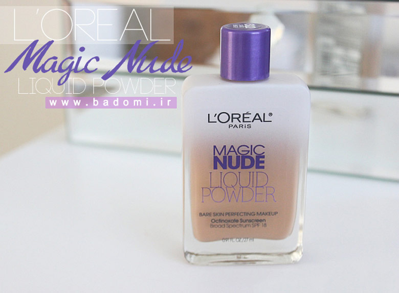 کرم پودر لورآل Magic Nude Liquid Powder