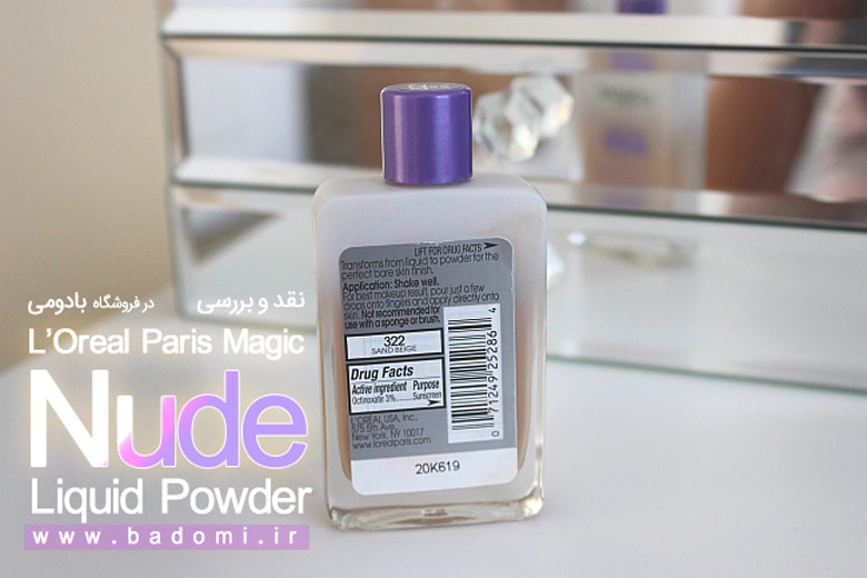 L'Oreal Paris Magic Nude Liquid Powder Bare Skin Perfecting Makeup